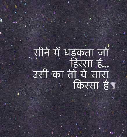 Hindi Whatsapp DP Free Hd Images