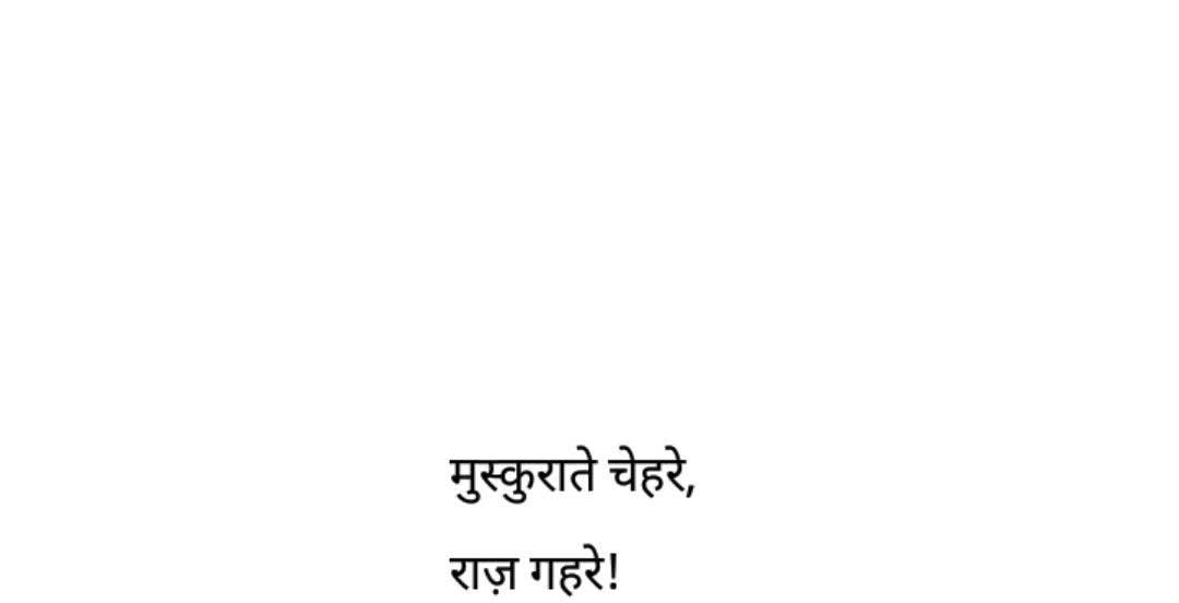 Hindi Whatsapp DP Free Hd Photo