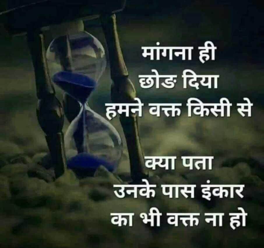 Hindi Whatsapp DP Free Photo Hd