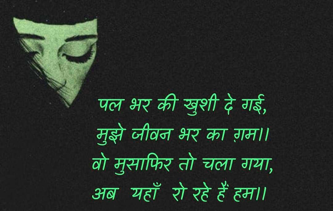 Hindi Whatsapp DP Free Photo