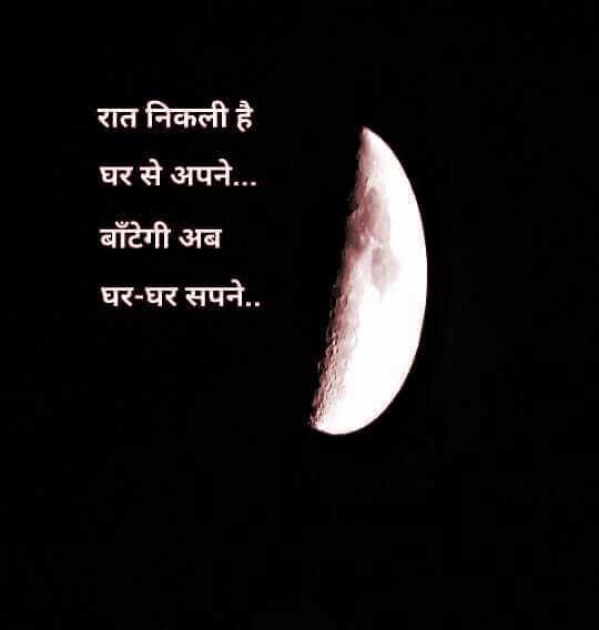 Hindi Whatsapp DP Free Pics Hd