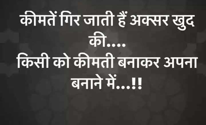 Hindi Whatsapp DP Free Pictures Hd