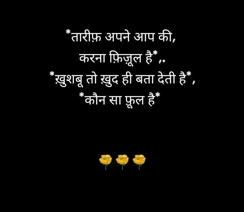 Hindi Whatsapp DP Hd Free Pics