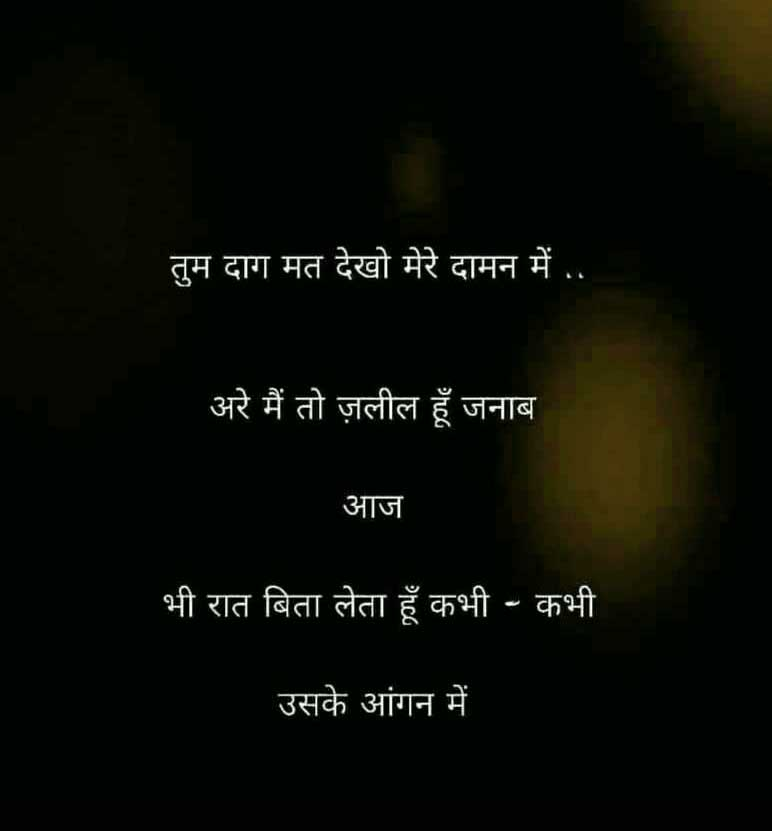 Hindi Whatsapp DP Hd Free Pictures