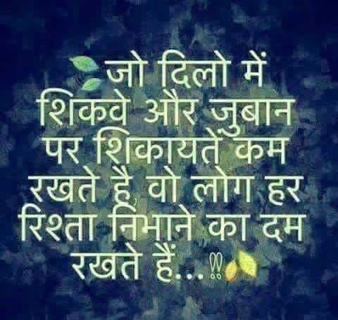 Hindi dp whatsapp 136
