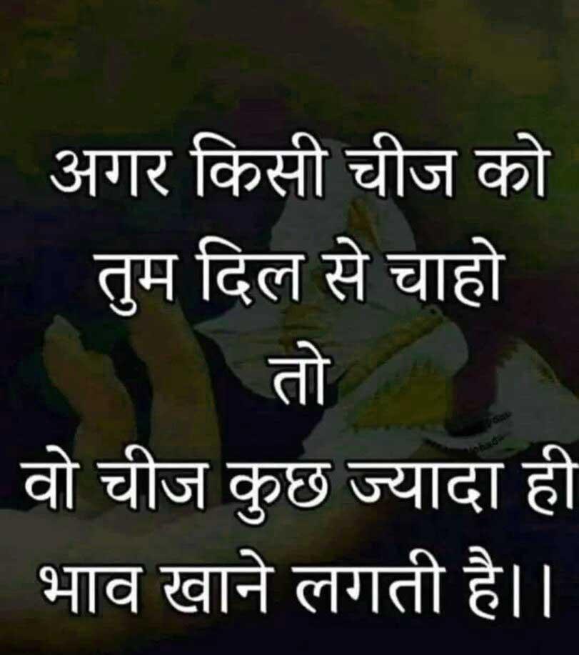 Hindi pic 1 811x1024 1