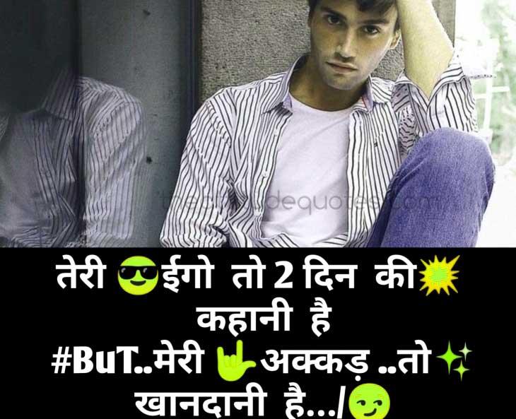 Killer Whatsapp DP Hd Download