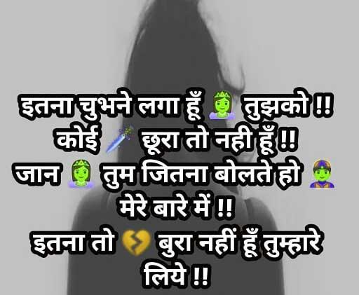 Latest Bewafa Shayari Whatsapp DP Free