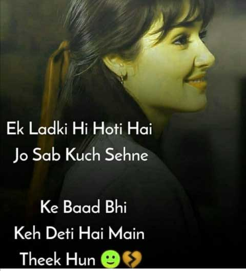 Latest Bewafa Shayari Whatsapp DP Images FRe