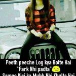 Latest Girl Attitude Whatsapp DP Free