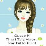 Latest Girl Attitude Whatsapp DP Images Pictures