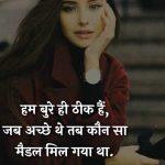 Latest Girl Attitude Whatsapp DP Photo Free