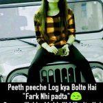 Latest Girl Attitude Whatsapp DP Pics Images