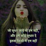 Latest Girl Attitude Whatsapp DP Wallapper Free