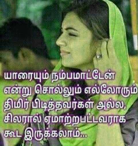 Latest Tamil Whatsapp DP Free