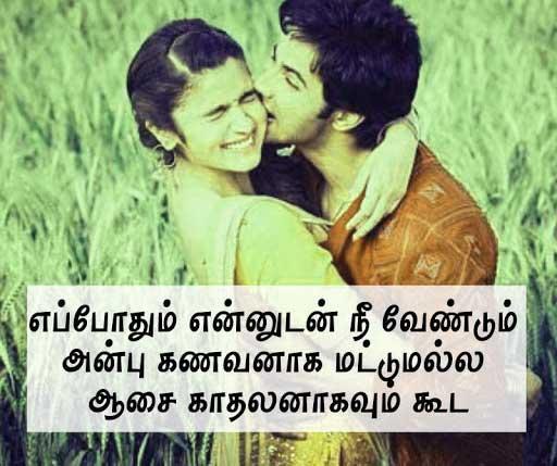 Latest Tamil Whatsapp DP Pics Hd