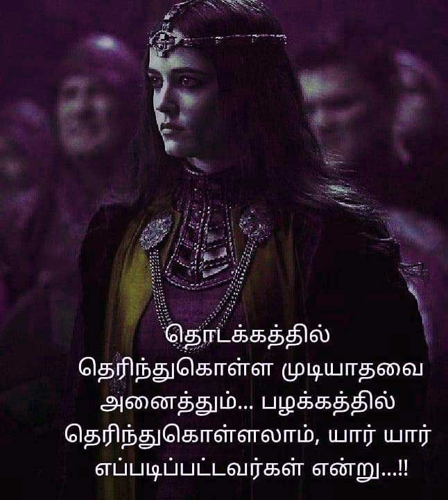 Latest Tamil Whatsapp DP Wallapper
