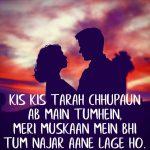 Love Shaayari Whatsapp DP