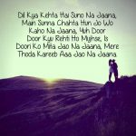Love Shaayari Whatsapp DP Download Hd Free