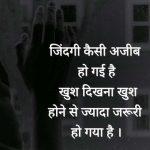 Love Shaayari Whatsapp DP Dp Download Free