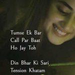 Love Shaayari Whatsapp DP Free Pictures