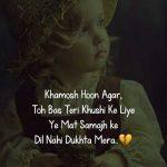 Love Shaayari Whatsapp DP Hd FRee Photo