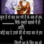 Love Shaayari Whatsapp DP Hd Free Images