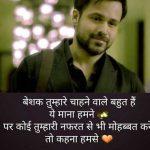 Love Shaayari Whatsapp DP Hd Free Wallapper
