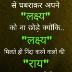 Love Shaayari Whatsapp DP Hd Photo Free