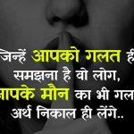 Love Shaayari Whatsapp DP Images Hd