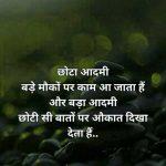 Love Shaayari Whatsapp DP Images Pictures