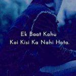 Love Shaayari Whatsapp DP Photo Free
