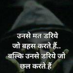 Love Shaayari Whatsapp DP Photo Hd