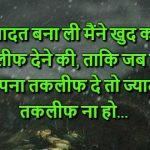 Love Shaayari Whatsapp DP Pics Hd