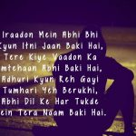 Love Shaayari Whatsapp DP Pics Hd Free
