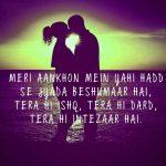 Love Shaayari Whatsapp DP Pictures Hd
