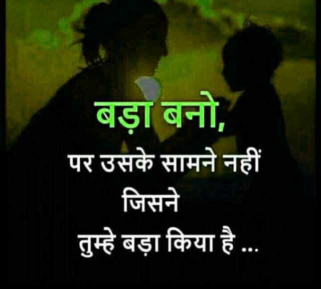 Mast Whatsapp DP Images Download