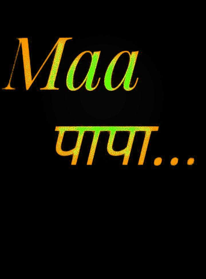 Mom Dad Whatsapp DP Photo Download
