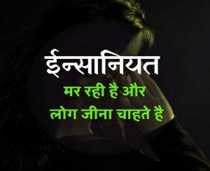 New Attitude Whatsapp DP Photo Images