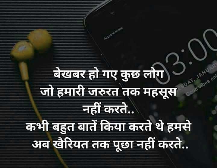 New Bewafa Shayari Whatsapp DP Images