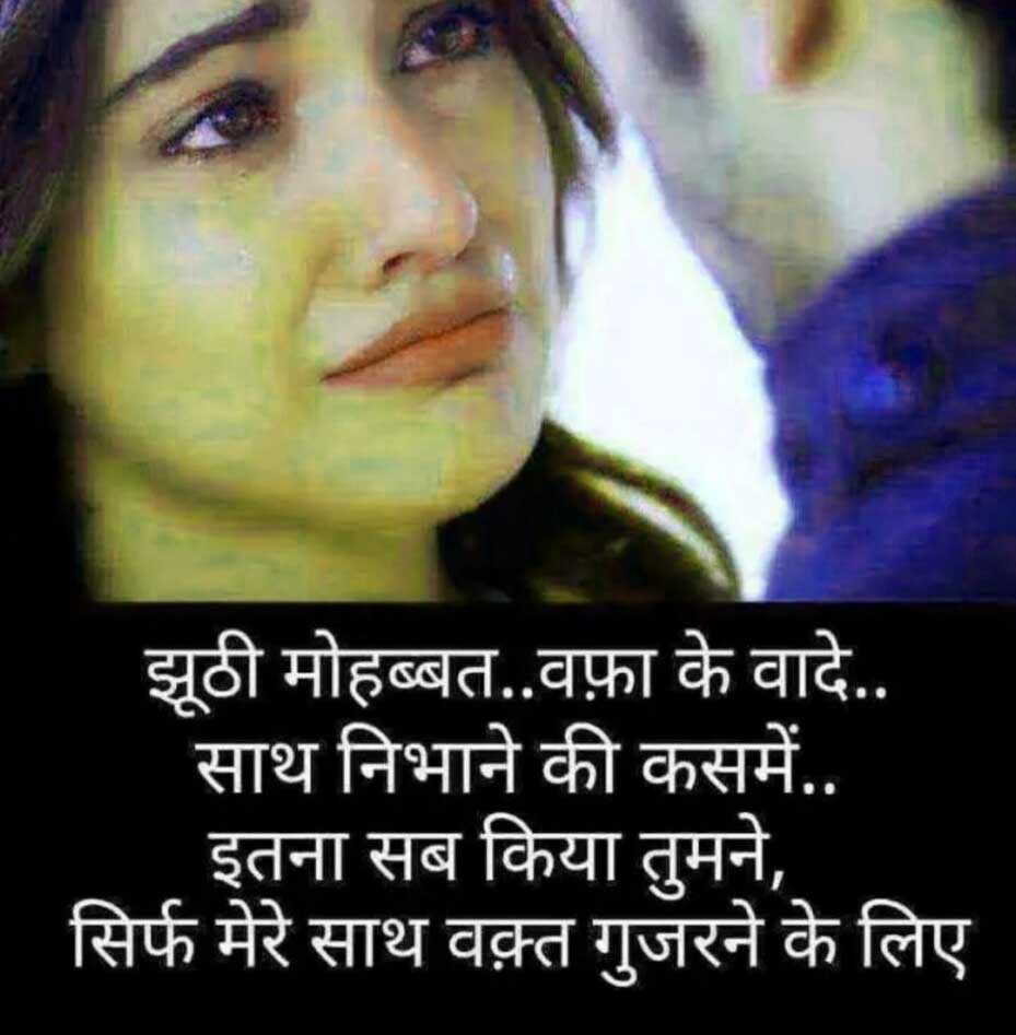 New Crying Whatsapp DP Photo Images