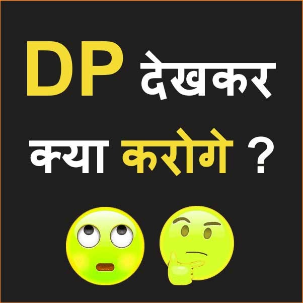 New Funny Whatsapp DP Photo