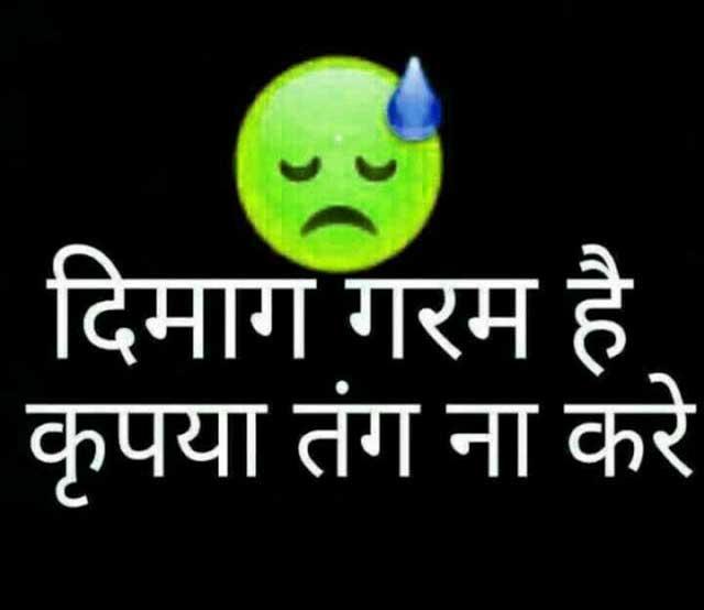 New Funny Whatsapp DP Pics Hd Free