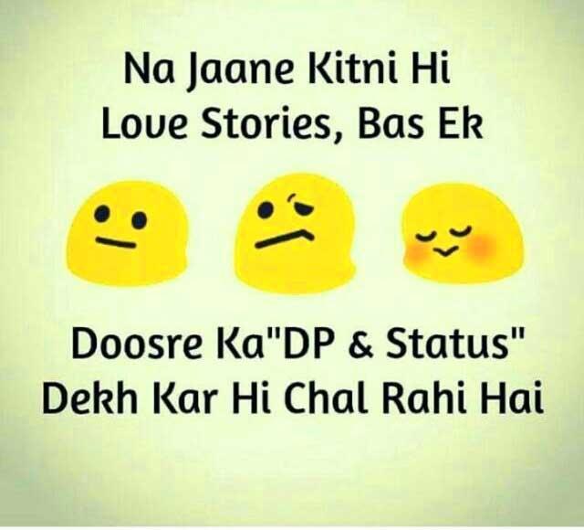 New Funny Whatsapp DP Pics