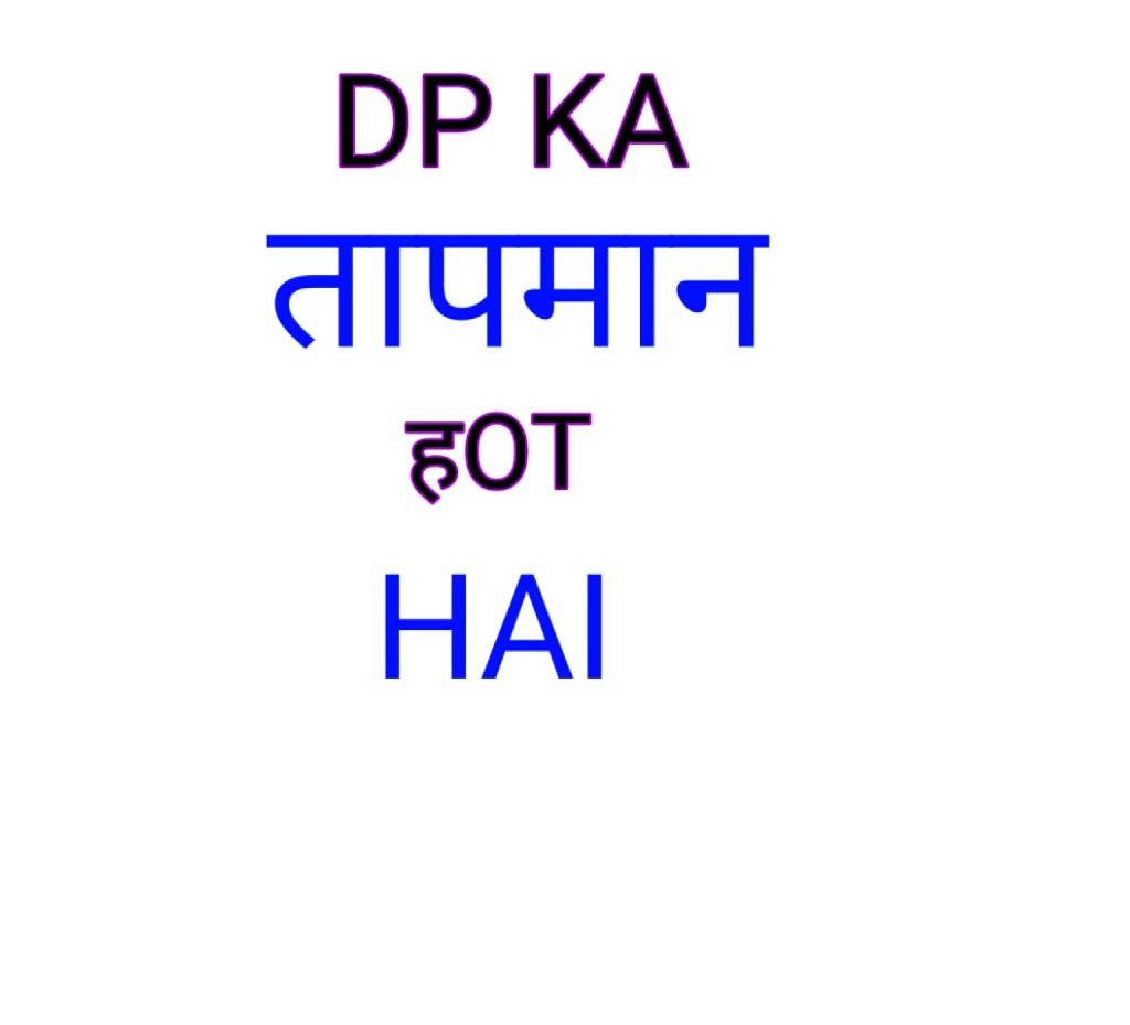New Funny Whatsapp DP Pictures Hd