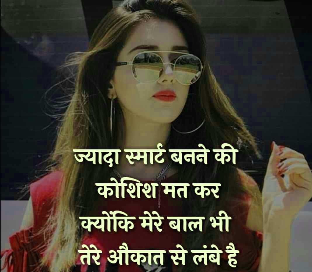 Images ( Hindi ) Attitude Whatsapp DP
