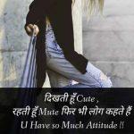 New Girl Attitude Whatsapp DP Phoot Free