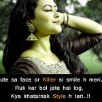 New Girl Attitude Whatsapp DP Photo Hd