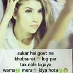 New Girl Attitude Whatsapp DP Pics