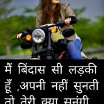 New Girl Attitude Whatsapp DP Pics Hd